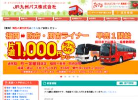 Jrkbus.co.jp thumbnail