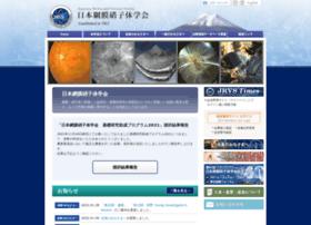 Jrvs.jp thumbnail