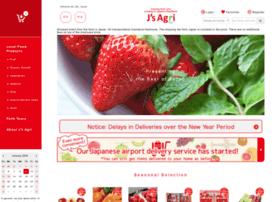 Js-agri.jp thumbnail