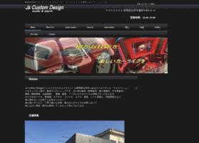 Js-customdesign.com thumbnail