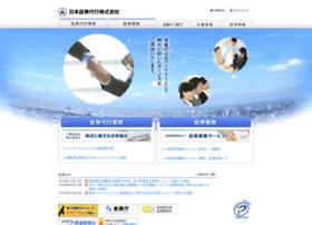 Jsa-hp.co.jp thumbnail