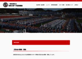 Jsad.or.jp thumbnail