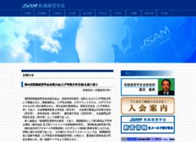Jsam.org thumbnail