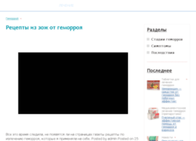 Jsave.ru thumbnail