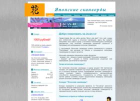Jscan.ru thumbnail