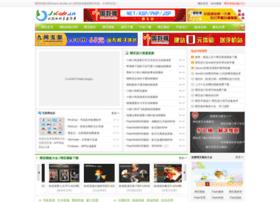 Jscode.cn thumbnail