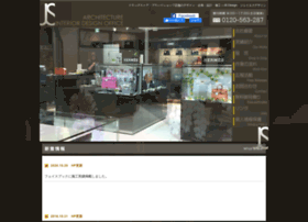 Jsdesign.co.jp thumbnail