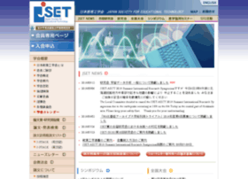 Jset.gr.jp thumbnail
