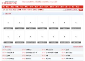 Jseteng.cc thumbnail