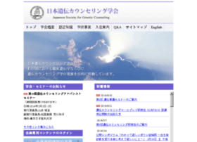 Jsgc.jp thumbnail