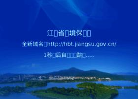 Jshb.gov.cn thumbnail