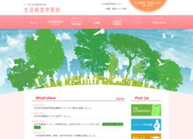 Jshe-frm.jp thumbnail