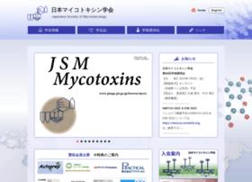 Jsmyco.org thumbnail