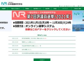 Jsnr.jp thumbnail