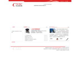 Jsnyc.com.cn thumbnail