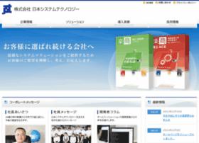 Jst-wave.ne.jp thumbnail