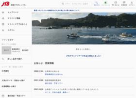 Jtb-grandtours.jp thumbnail