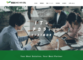 Jtechsys.jp thumbnail