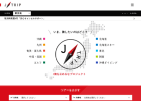 Jtrip.co.jp thumbnail