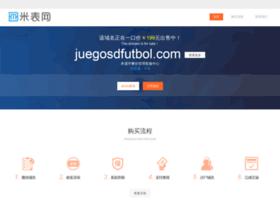 Juegosdfutbol.com thumbnail