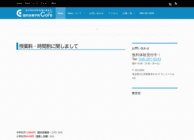 Jukucore.jp thumbnail
