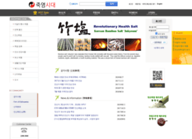 Jukyeom.co.kr thumbnail