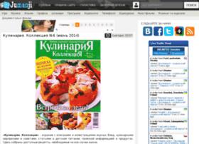 Jumanji.org.ua thumbnail