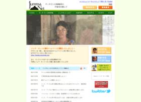 Jummanet.org thumbnail