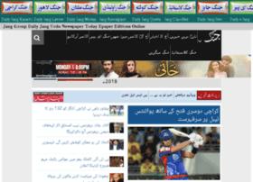 Jung.pk thumbnail
