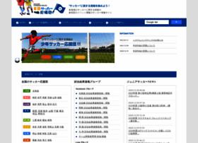 Junior-soccer.jp thumbnail