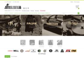 Junker.kiev.ua thumbnail
