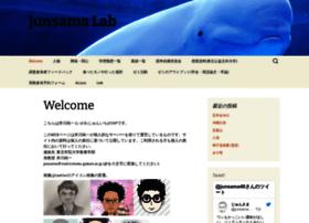 Junsama.net thumbnail