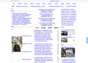 Junshis.com thumbnail