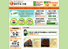 Jupiter-care.jp thumbnail