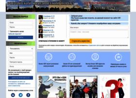 Jur24pro.ru thumbnail