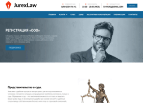 Jurexlaw.ru thumbnail