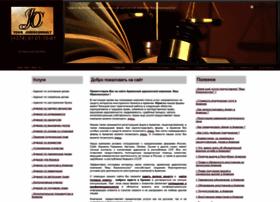 Jurist.am thumbnail