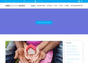 Jurist.uz thumbnail