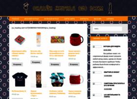 Jurnal.com.ua thumbnail