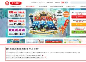 Juroku.co.jp thumbnail