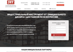 Justbesttools.ru thumbnail