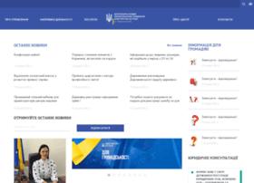 Justice-km.gov.ua thumbnail