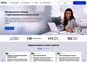 Justiva.ru thumbnail