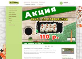 Justsushi.ru thumbnail