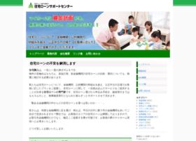 Juutaku-lsc.jp thumbnail