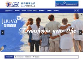 Juuva.com.tw thumbnail