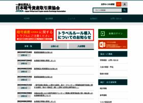 Jvcea.or.jp thumbnail