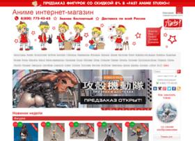 Jvision.fast-anime.ru thumbnail