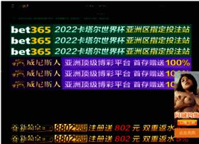 Jw-enterprises.net thumbnail