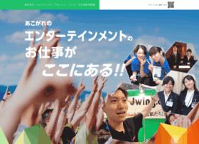 Jwing-saiyo.jp thumbnail